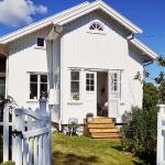Малка семейна къща в селски стил