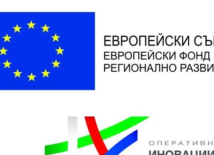 ИНТЕКСТ ЕООД успешно изпълнява проект за повишаване на ефективността на използването на ресурсите при производството на продукти за изработка на врати от дърво