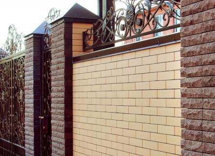Оградата-избор на материал