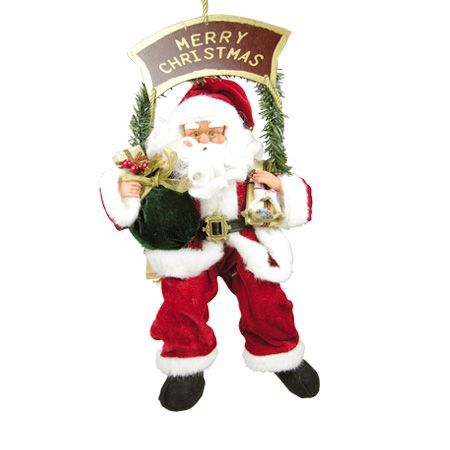 Дядо Коледа на люлка